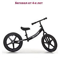 Детский беговел (велобег) 16 дюймов EVA колеса ROFI KIDS M 5468-8 черный