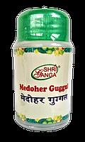 Медохар (Медари) гугул - схуднення, зменшення жирової тканини, Medoher (Medari) Guggal (50 грам, 150 таблеток)