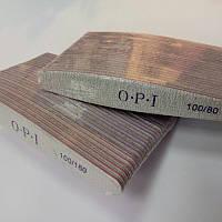 Пилочка для ногтей 100/80 лодочка OPI