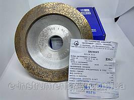 Круг алмазний для обробки каменю 150х20х3х40х32 (12А2-45°). Зерно 630/500