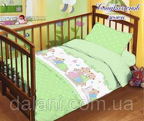 Комплект постельного белья детский в кроватку зелёный из поплина