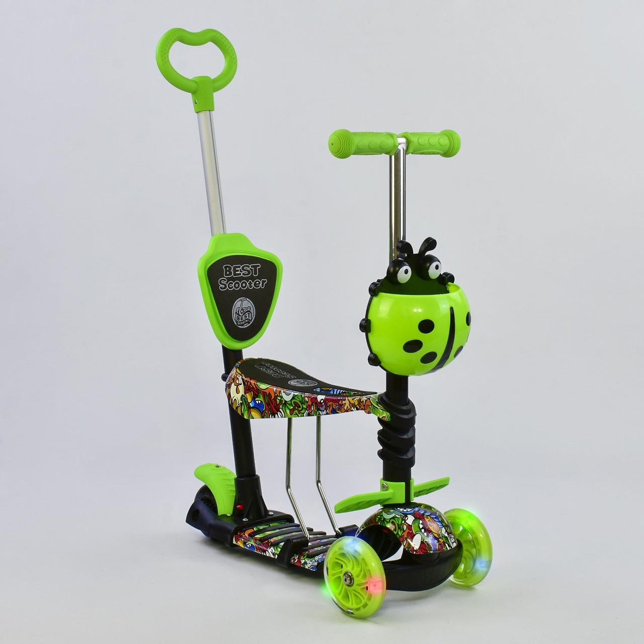 """Самокат Best Scooter 5 в 1 """"Абстракция"""" 97630 подсветка колес"""