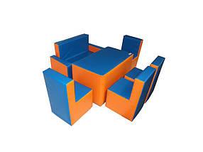 Комплект детской мебели  Гостинка из 6 элементов со стульями, диваном и столом