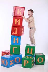 Игровые мягкие модули Игровые фигуры  Алфавит. Набор состоит из 12 кубиков