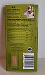 Шоколад Lindt молочний Lindor Pistacchio молочний з фісташкою Італія 100g, фото 2