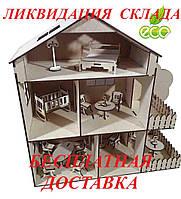 Кукольный домик с мебелью. Домик из дерева