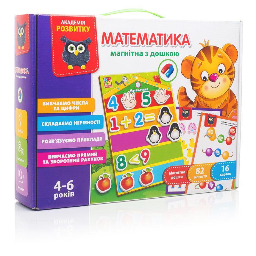 Математика с магнитной доской Vladi Toys, VT5412-02 (укр)