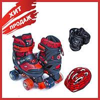 Роликовые Коньки Детские Spiderman 34-38 С Защитой И Шлемом Светящиеся Колеса Красные (Sd)