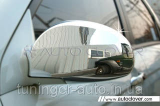 Хром накладки на зеркала Kia Cerato 2003-2008 (Autoclover/Корея)