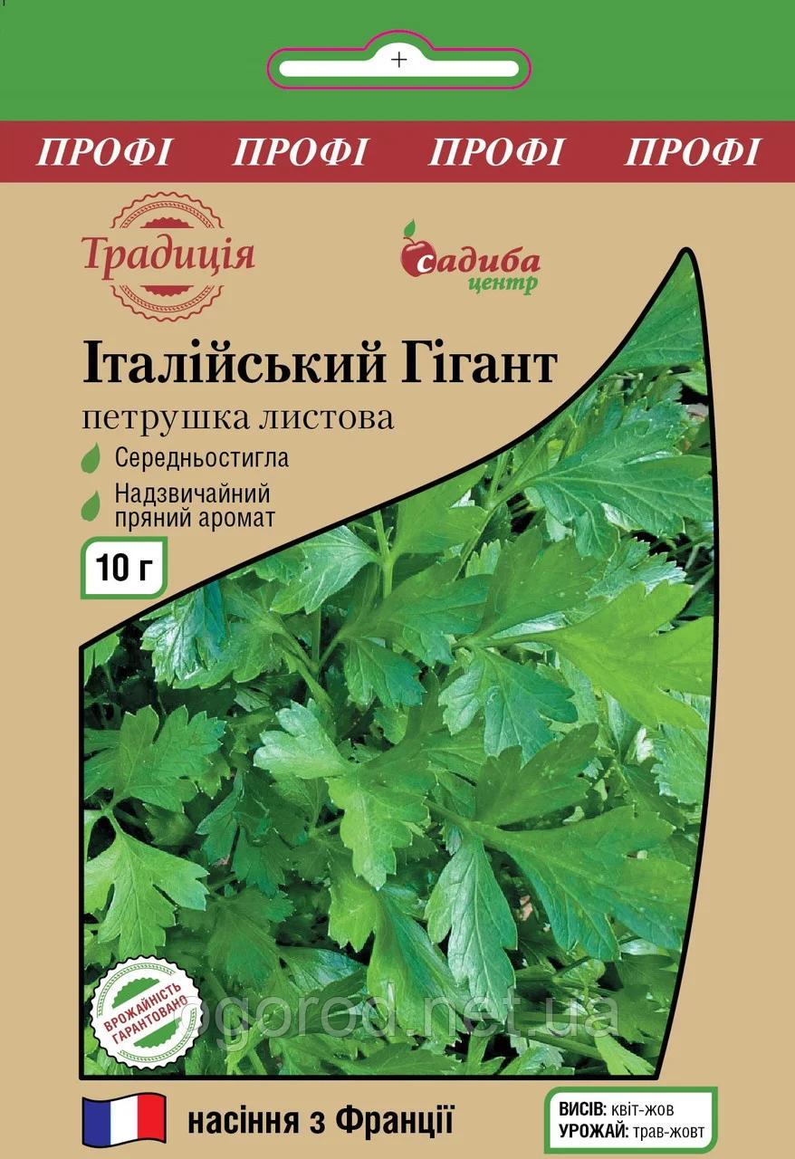 Петрушка листовая Итальянский Гигант 10 г Традиция Франция