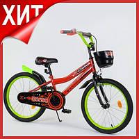 Детский Велосипед 2-Х Колесный R-20273 Красный Corso