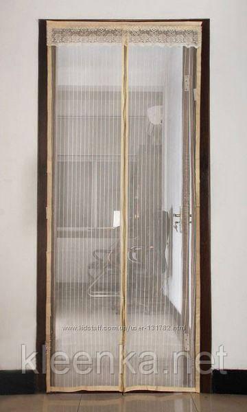 Антимоскитная сетка для дверей на магнитах, 1м*2,1м молочного цвета