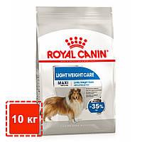 Корм для средних собак (от 26 до 44 кг), склонных к лишнему весу | Royal Canin Maxi Light Weight Care | 10 кг