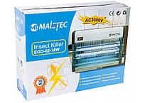 Мухоловка электрическая Maltec EGO-02 16W (70кв.м)