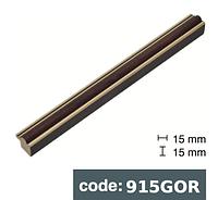 Багет дерев'яний темно коричневий