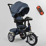 Велосипед 3-х колёсный 5890 / 84-710 Best Trike синий 88207