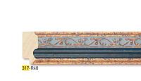 Багет дерев'яний синій з сірим  узором