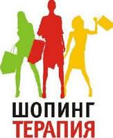 Модный недорогой шопинг на сайте женских сумок  «МИЛАШКА»