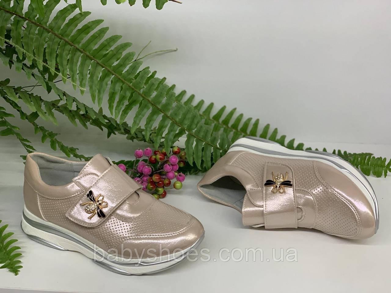 Кроссовки для девочки Bessky р.34  КД-329
