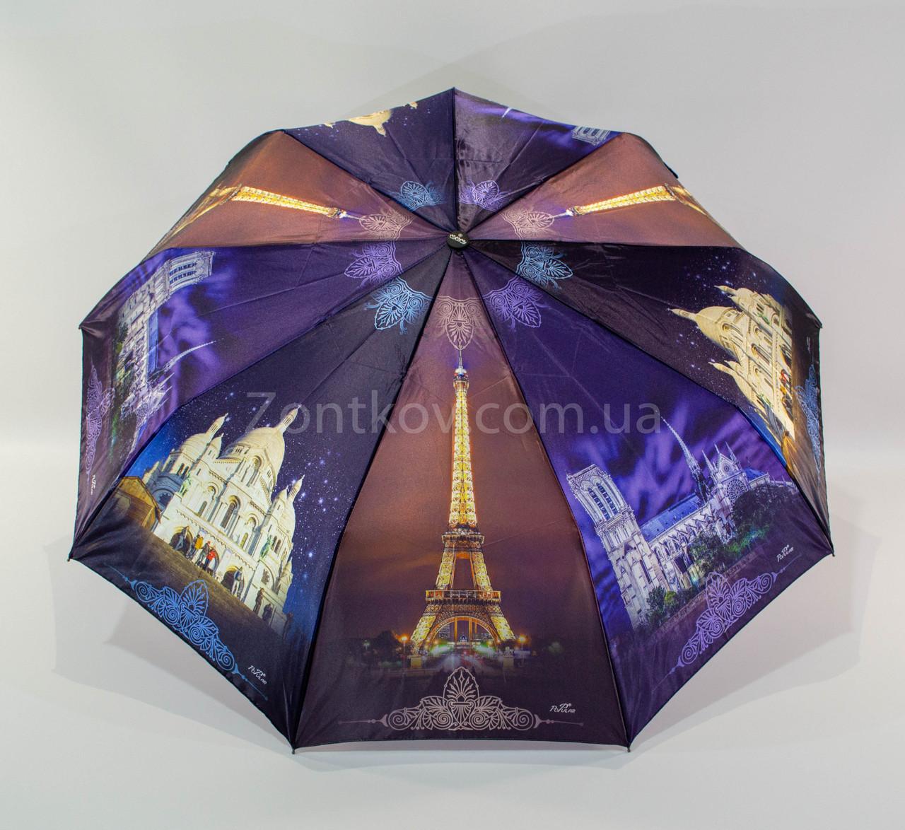 Складной женский зонт Три Слона полуавтомат сатин