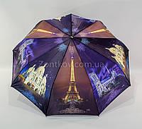 Складной женский зонт Три Слона полуавтомат сатин, фото 1