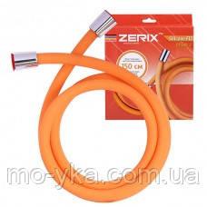 Шланг для душа Zerix silicone -150см оранжевый
