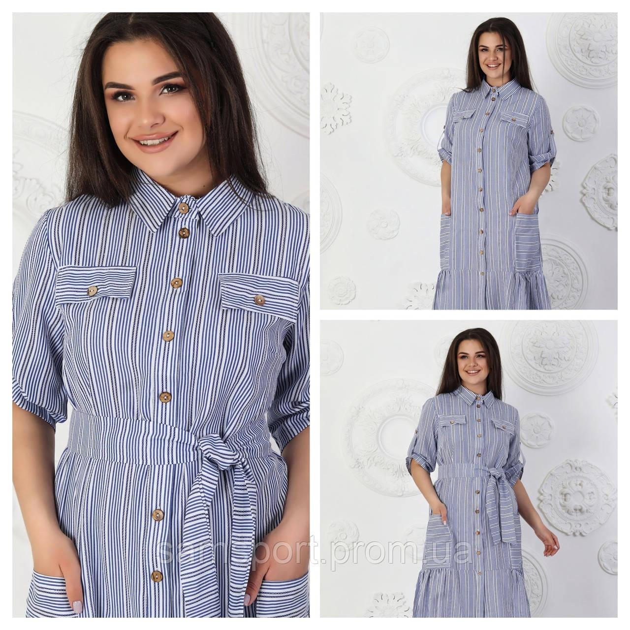 Летние платья-рубашки оптом, длинные платья Plus Size в полоску производителя
