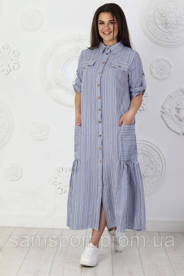 Летние платья-рубашки оптом, длинные платья Plus Size в полоску производителя. Фото, цена, купить, оптом.