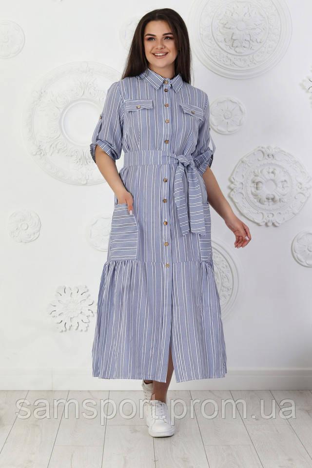 Платья рубашки больших размеров для женщин. Платья плюс сайз оптомот производителя