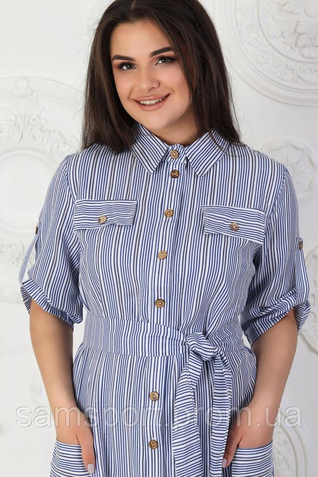 Летние длинные платья рубашки для полных молодых девушек, модные рубашечные платья оптом больших размеров.