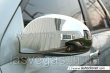 Хром накладки на зеркала Kia Cerato 2004-2008 (Autoclover/Корея)