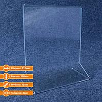 Менюхолдер А5 горизонтальный, Z-образная подставка