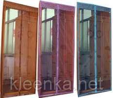 Антимоскитная сетка для дверей на магнитах, 1м*2,1м бордового цвета