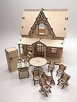 Домик для кукол эксклюзив, Кукольный домик