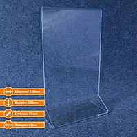 Менюхолдер А5 вертикальный, Z-образная подставка