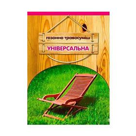 Семена травы для засева газонов Универсальная 100 гр SKL11-239694