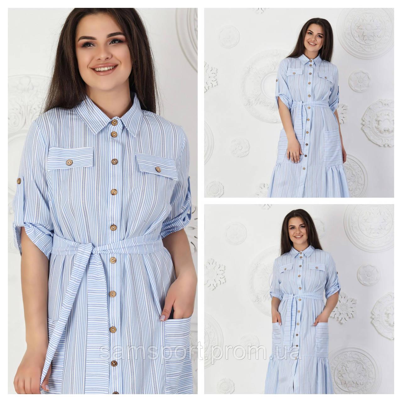 Платья - рубашки оптом, длинные платья для полных в полоску производителя