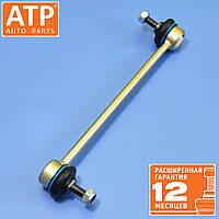 Усиленная стойка стабилизатора ATP Chevrolet Tacuma (2000-2008) передняя