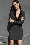Платье-пиджак облегающего кроя, фото 2