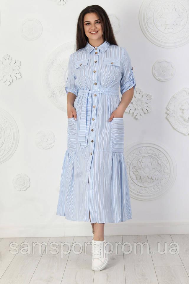 Платья - рубашки оптом, длинные платья для полных в полоску производителя. Фото, цена, купить, оптом.