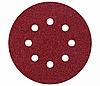 Набор кругов шлифовальных перфорированных на липучках (125 мм; зернистость 40; 25 шт.) Wolfcraft 2069100