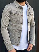 Джинсовка мужская серого цвета на пуговицах