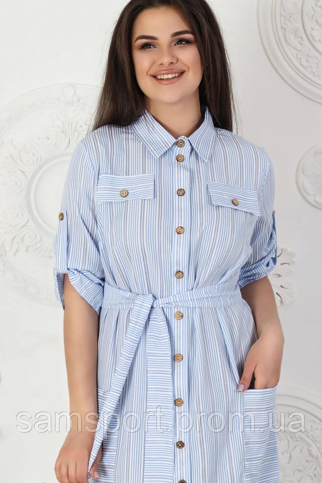 Коттоновые платья-рубашки для полных молодых девушек, модные рубашечные платья оптом больших размеров.