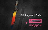 Нож M9 штык нож градиент Деревянный, CS GO