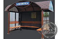 Автобусная остановка №17;Артикул:MKZ Z11