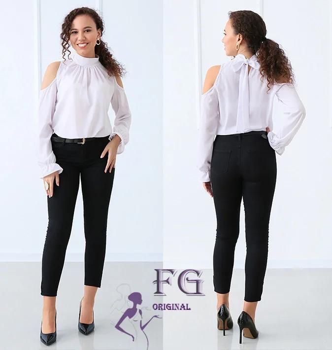 Офисная прямая блуза с длинным рукавом вырез на плечах белая