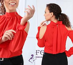 Офисная прямая блуза с длинным рукавом вырез на плечах белая, фото 3