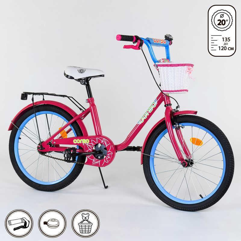 Велосипед 2-х колёсный 2010 CORSO Розовый (IG-78196)