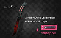 Нож-бабочка складной Красный Деревянный, CS GO Butterfly Knife Doppler Ruby, Доплер Рубин