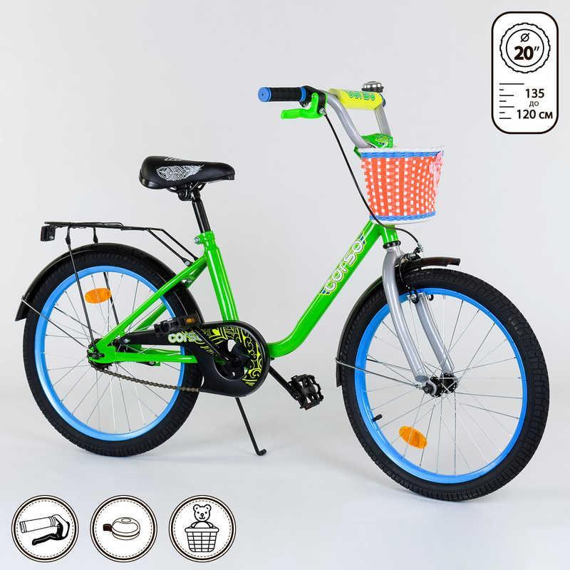 Велосипед CORSO 20 дюймов Зеленый (IG-78194)